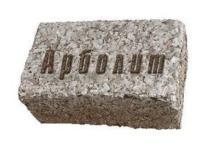 На блоке надпись: Арболит